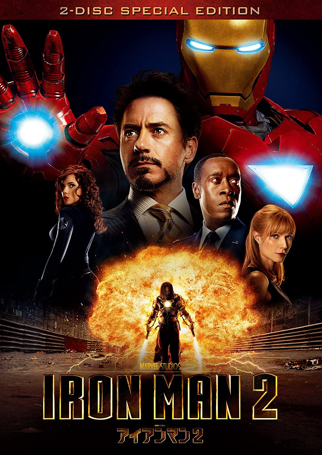 Iron Man 2 [Ltd. Special] [Alemania] [DVD]: Amazon.es: Movie/Film [Collector Edition]: Cine y Series TV