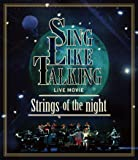 LIVE MOVIE Strings of the night [Blu-ray]