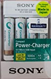 Sony 2000mah AA 4nos Ni-Mh Rechargable battery with USB Charger BCG34HHU4K