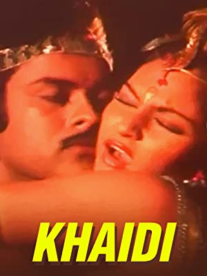 Khaidi songs free download telugu