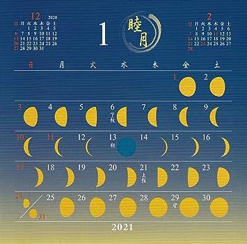 カレンダー 2020 年 月齢