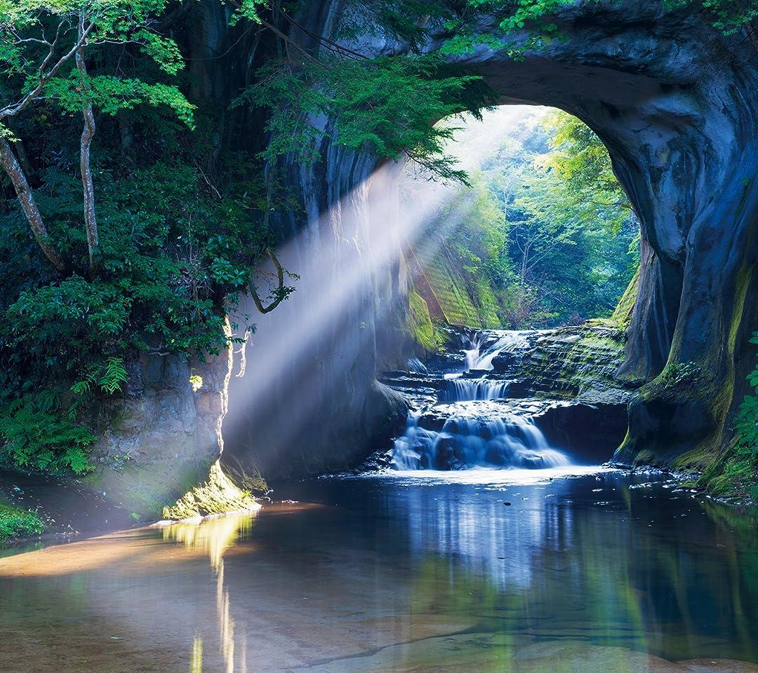 パワースポット 亀岩の洞窟 QHD(1080×960)スマホ 壁紙・待ち受け