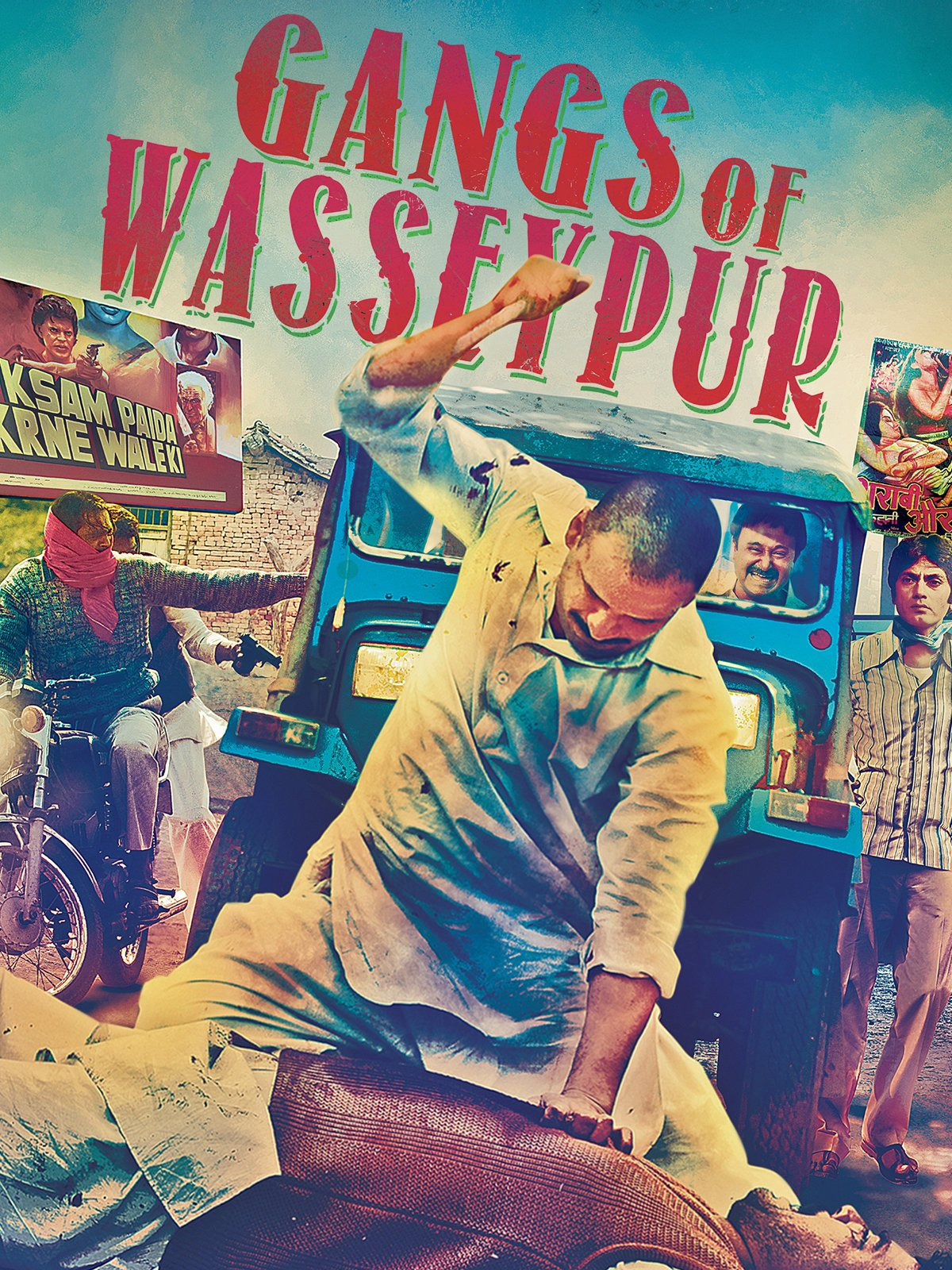 Amazon com: Gangs Of Wasseypur (English Subtitled): Manoj