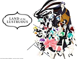 Amazon com: Watch Land of the Lustrous - Season 1 | Prime Video