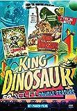 King Dinosaur 50's Sci-Fi Double Feature Vol 1