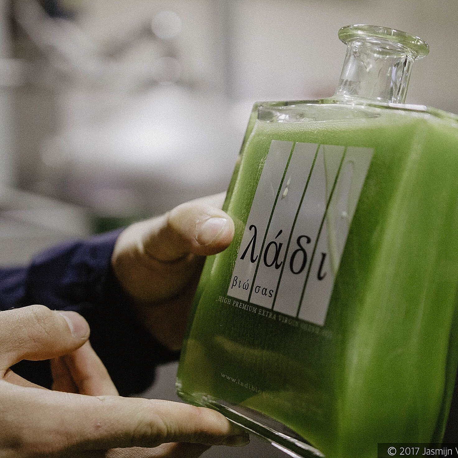 Ladi Biosas λάδι βιώσας Premium Organic Extra Virgin Olive Oil - 250ml