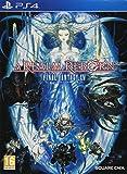 Final Fantasy XIV: A Realm Reborn - Collector's Edition (PS4)