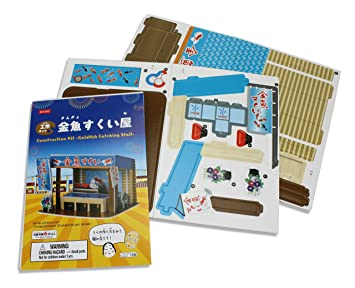 Japanese Card Construction Kit Puzzles   Choice Of 3D Building Designs  (Goldfish Catching Stall)