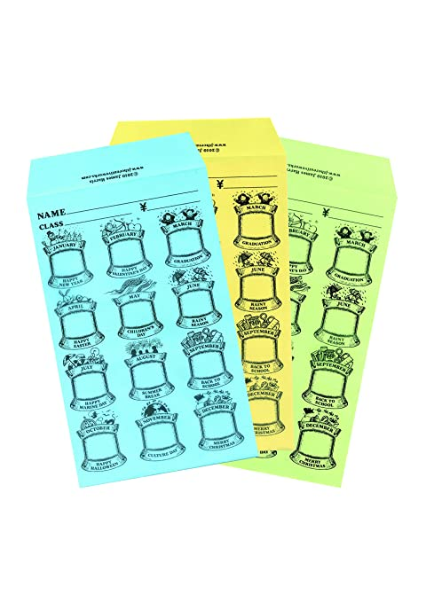 English Tuition Bag 3 Color Set Each Five Green Blue Yellow Total 15 Sheets