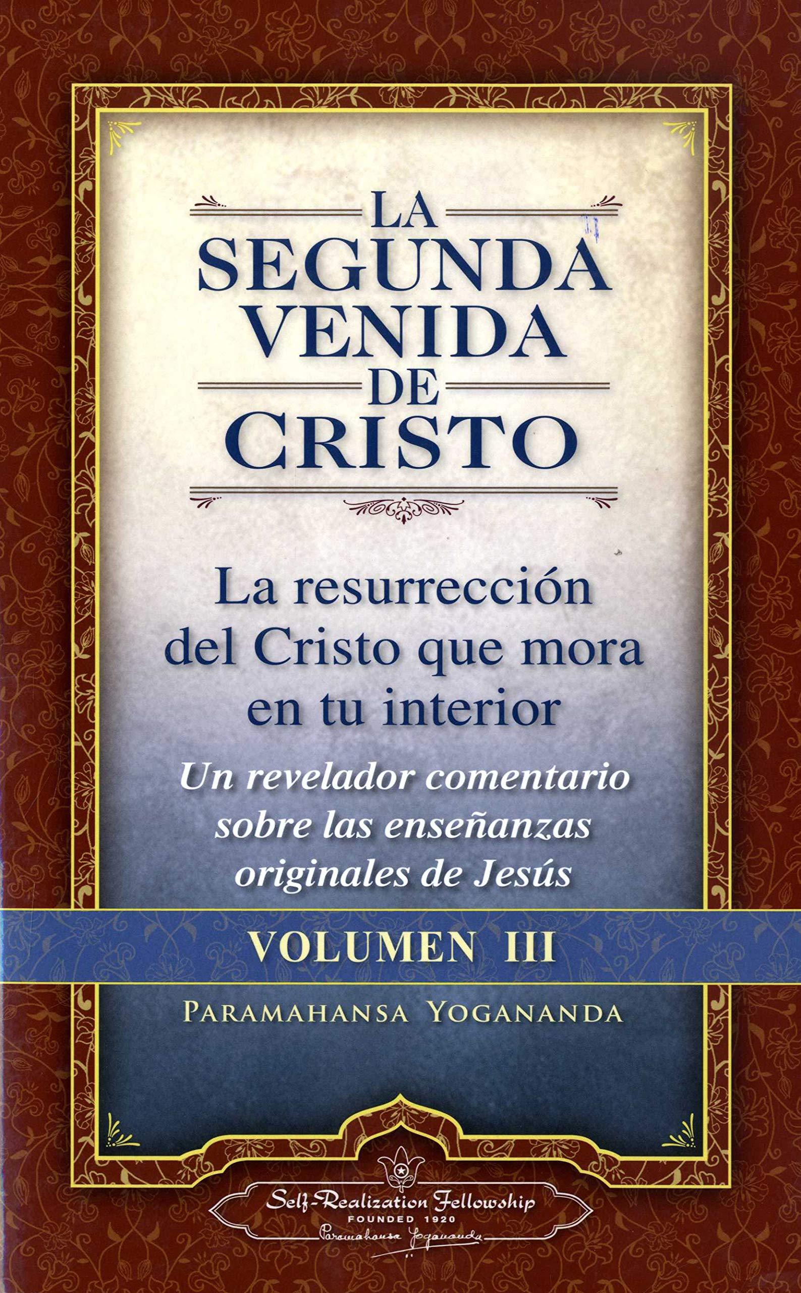 La Segunda Venida De Cristo - Volumen III: Amazon.es ...