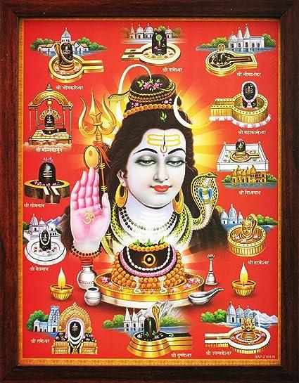 12 jyotirlinga hd