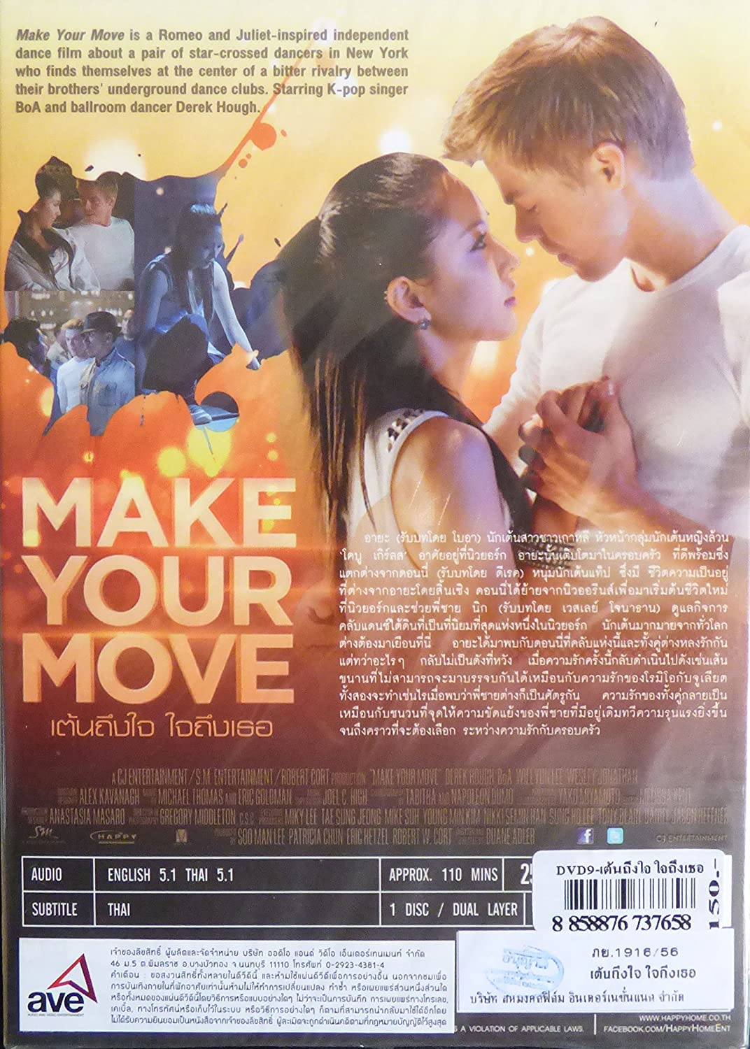 make your move full movie english