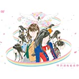 AKB48 53rdシングル 世界選抜総選挙 ~世界のセンターは誰だ?~(DVD4枚組)