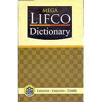 The Mega Lifco Dictionary English English Tamil