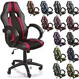 TRESKO® Chaise Fauteuil siège de bureau racing sport rayé ergonomique inclinable accoudoirs rembourrés, de 13 couleurs différentes, Lift SGS contrôlé (noir/bordeaux)