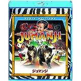 ジュマンジ [AmazonDVDコレクション] [Blu-ray]