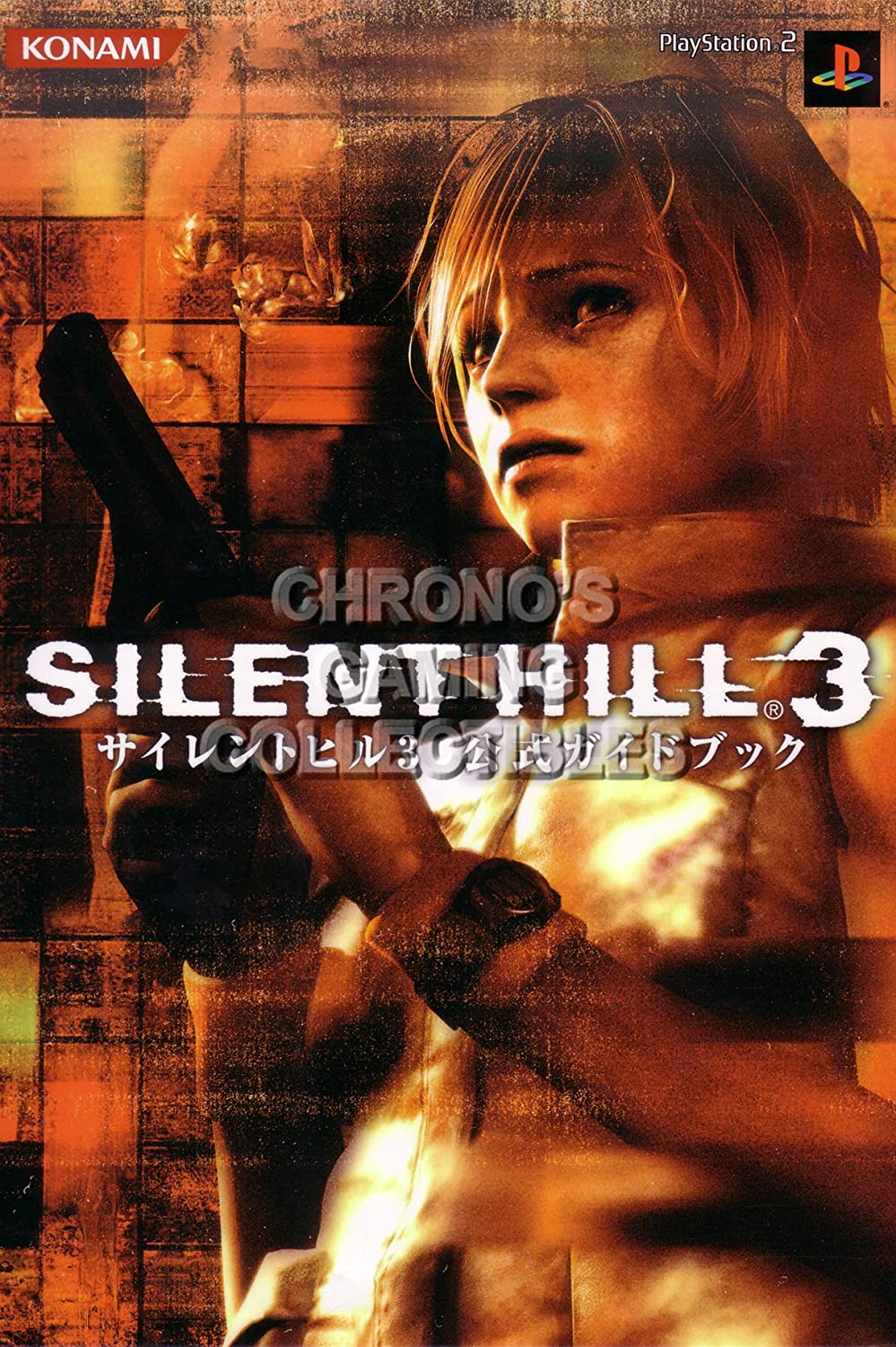 Amazon Com Primeposter Silent Hill 3 Poster Glossy Finish Made In Usa Ysil005 16 X 24 41cm X 61cm Posters Prints