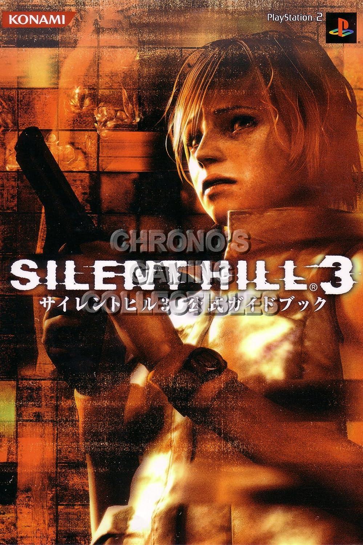 silent hill 3 movie imdb