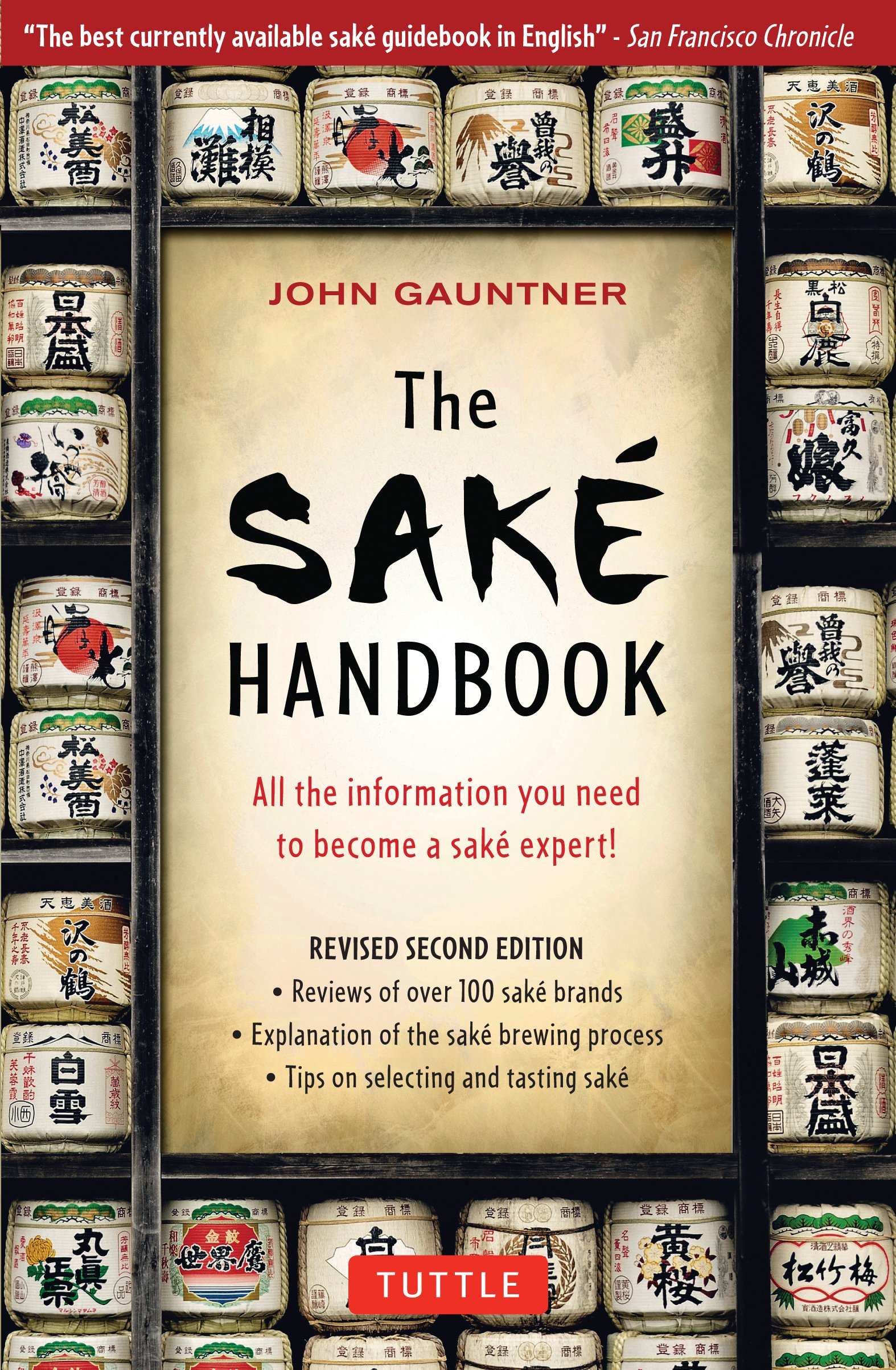 The Sake Handbook  All The Information You Need To Become A Sake Expert