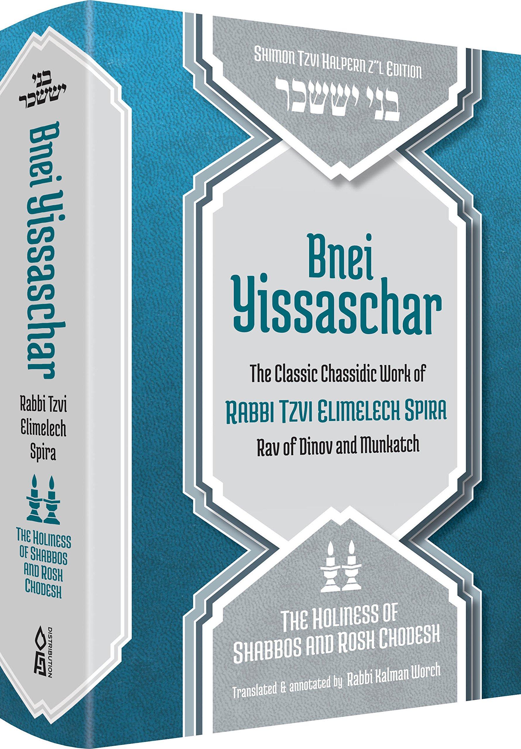 Read Online Bnei Yisaschar: The Classic Chassidic Work of Rabbi Tzvi Elimelech Spira, Rav of Dinov and Munkatch: The Holiness of Shabbos And Rosh Chodesh ebook
