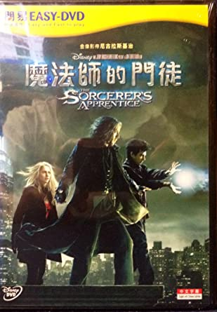 Amazon Com The Sorcerer S Apprentice 2010 By Disney Version Dvd In English W Chinese Subtitles Imported From Hong Kong Nicolas Cage Jay Baruchel Alfred Molina Jon Turteltaub Movies Tv