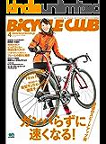 BiCYCLE CLUB (バイシクルクラブ)2017年4月号 No.384[雑誌]