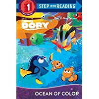 Ocean of Color (Disney/Pixar Finding Dory) (Step Into Reading - Level 1 - Quality)
