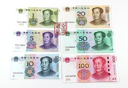 The com 20 10 5 amp; Prc Toys 50 1 Rmb Of 100yuan Amazon Games Series China 5th Set