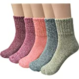 YSense 5 Pairs Womens Knit Warm Casual Wool Crew Winter Socks (fits shoe size 5-8)