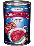 ノルレェイク イタリア産トマト缶カット 400g×24缶