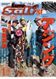 Lure magazine salt[ルアーマガジンソルト]2020年1月号[雑誌]