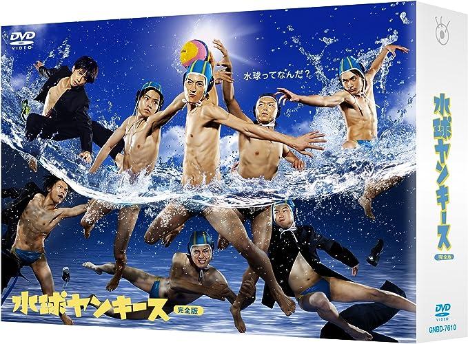 ドラマ『水球ヤンキース』無料動画!見逃し配信でフル視聴!第1話から全話・再放送情報