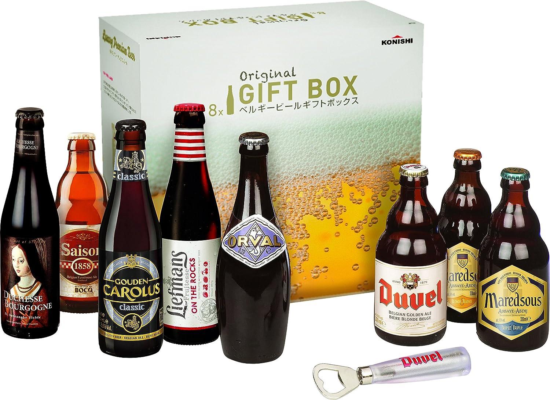 ベルギービール飲み比べ8本入りギフト