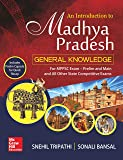 An Introduction to Madhya Pradesh General Knowledge