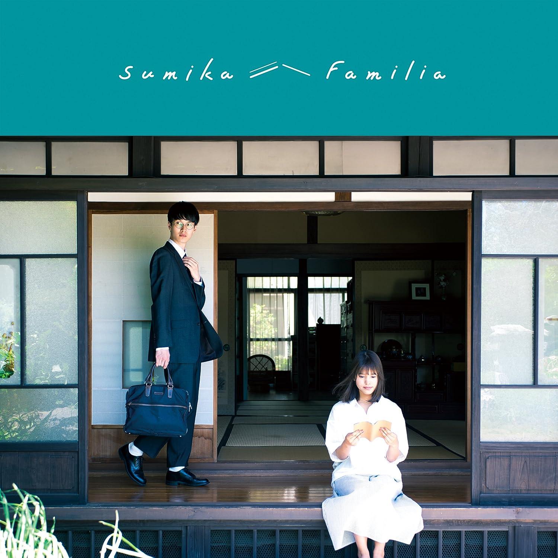 Familia(初回限定盤)(DVD付)                                                                                                                                                                                                                                                                                                                                                                                                <span class=