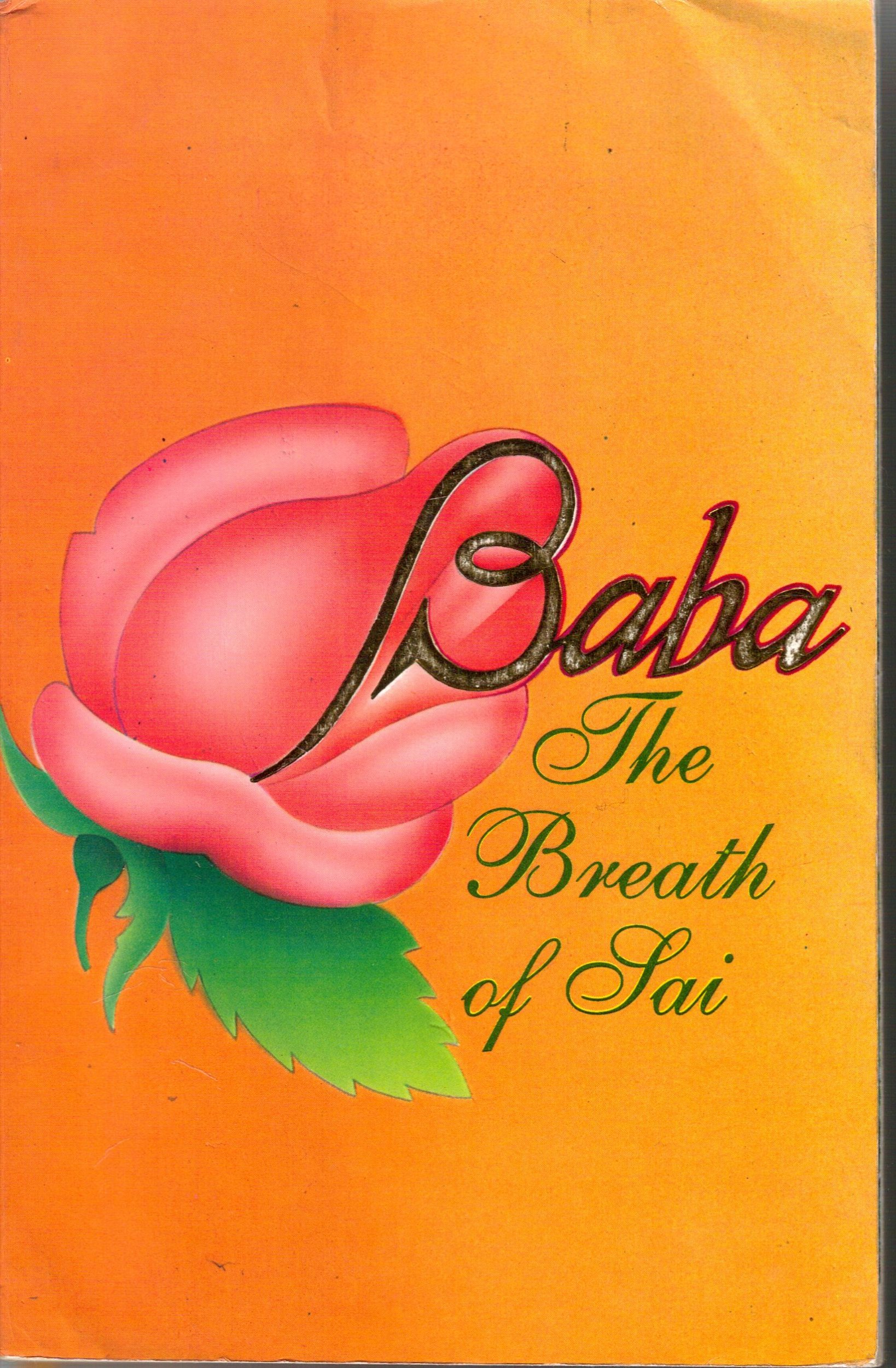 Baba the Breath of Lai
