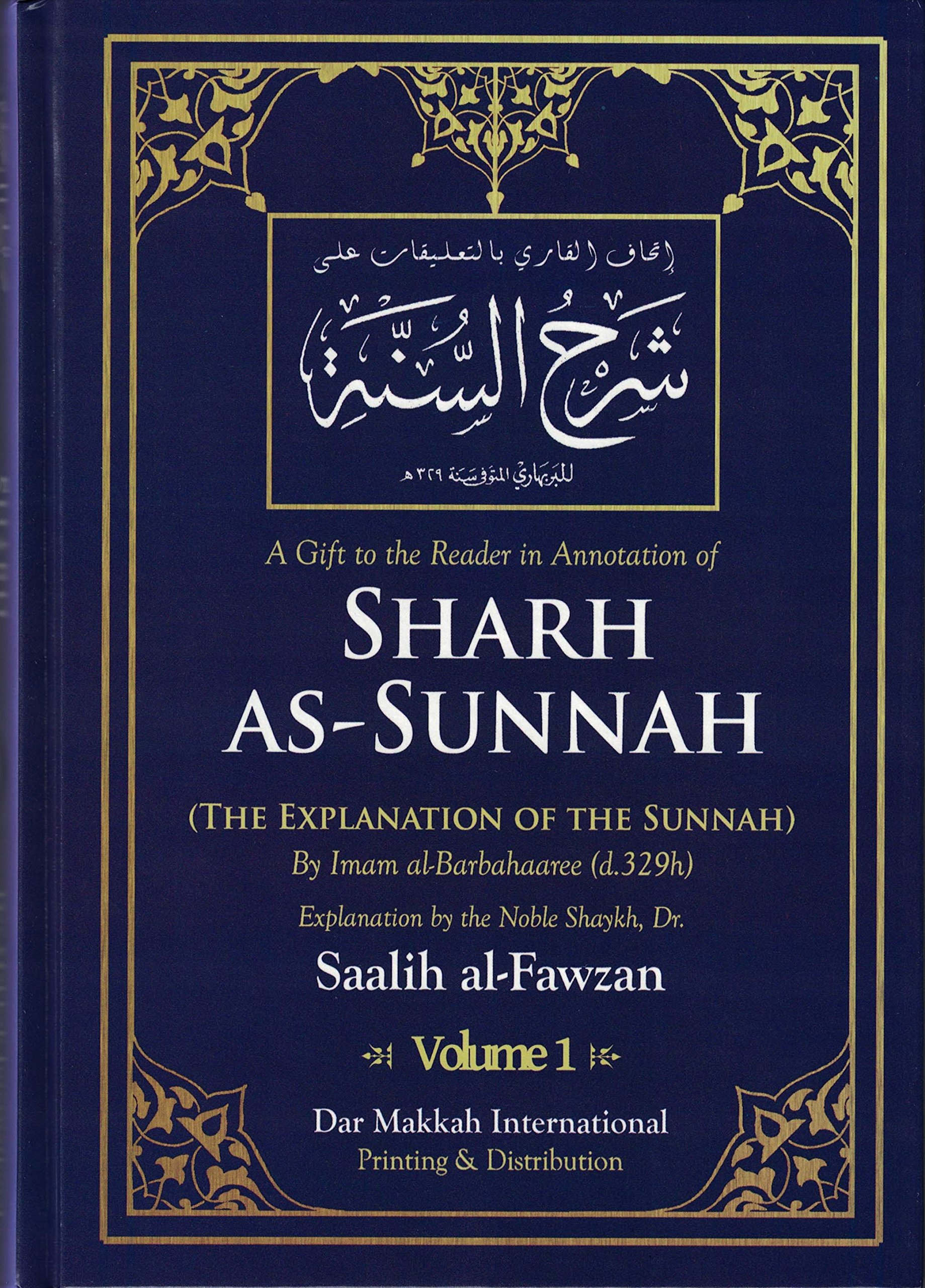 Sharh As-sunnah, Explanation of the Sunnah By Imam Al-barbahari (2