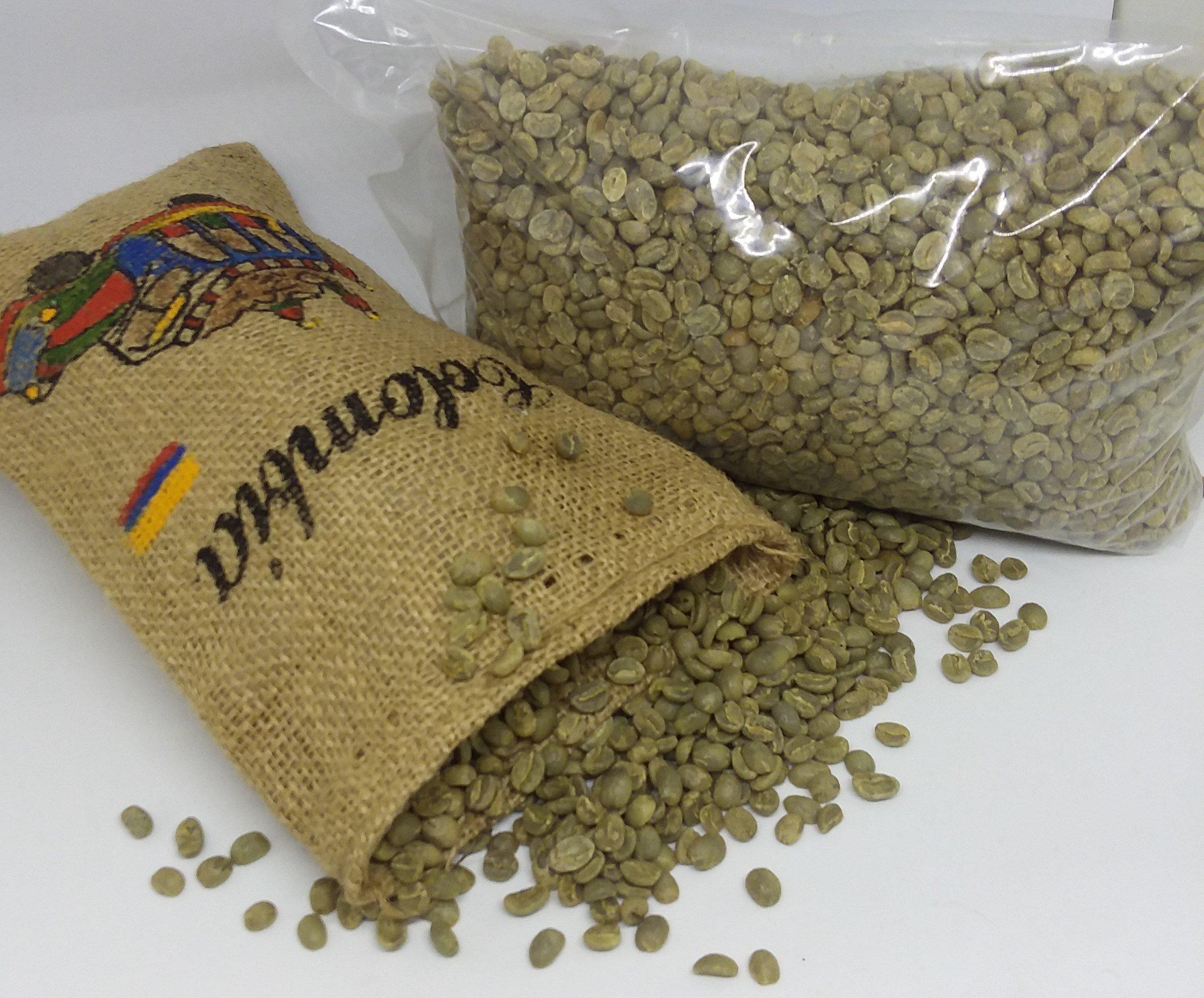 Unroasted Green Coffee Beans Special micro lot Farm La Compañia (25 LB) by Micro-Lot: # 148