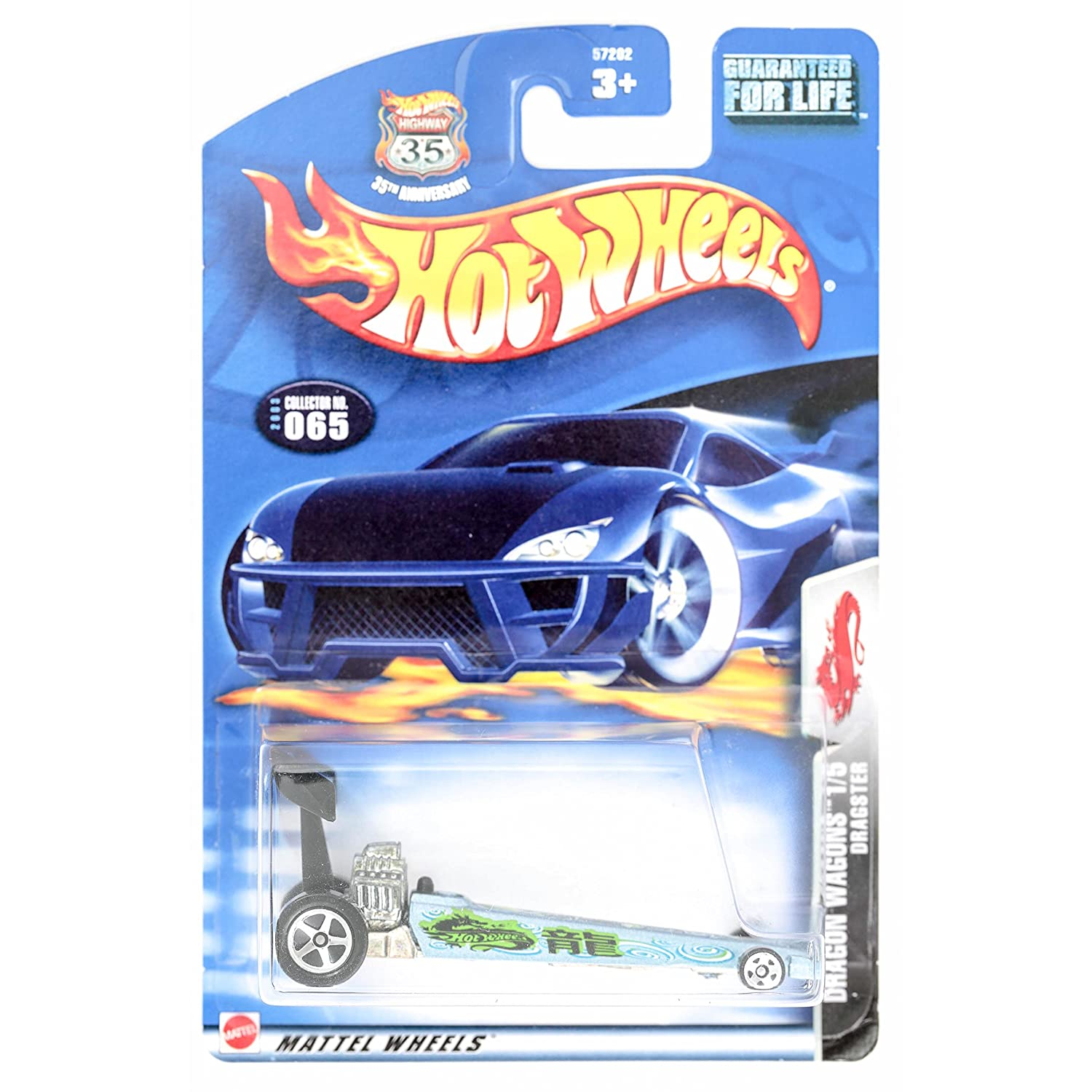 Hot Wheels 2003 Dragon Wagons 1/5 DRAGSTER No.065 1:64 Scale by Hot Wheels