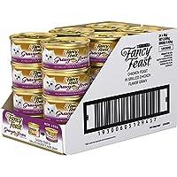Fancy Feast Gravy Lovers Chicken Wet Cat Food, Adult, 24x85g