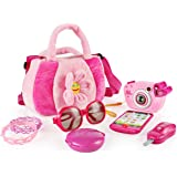 SainSmart Jr. Toddler Purse My First Purse with Pretend Play Set for Princess 9 PCS