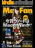 Mac Fan 2017年4月号 [雑誌]
