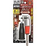 アネックス(ANEX) スーパーショート L型アダプター AKL-565