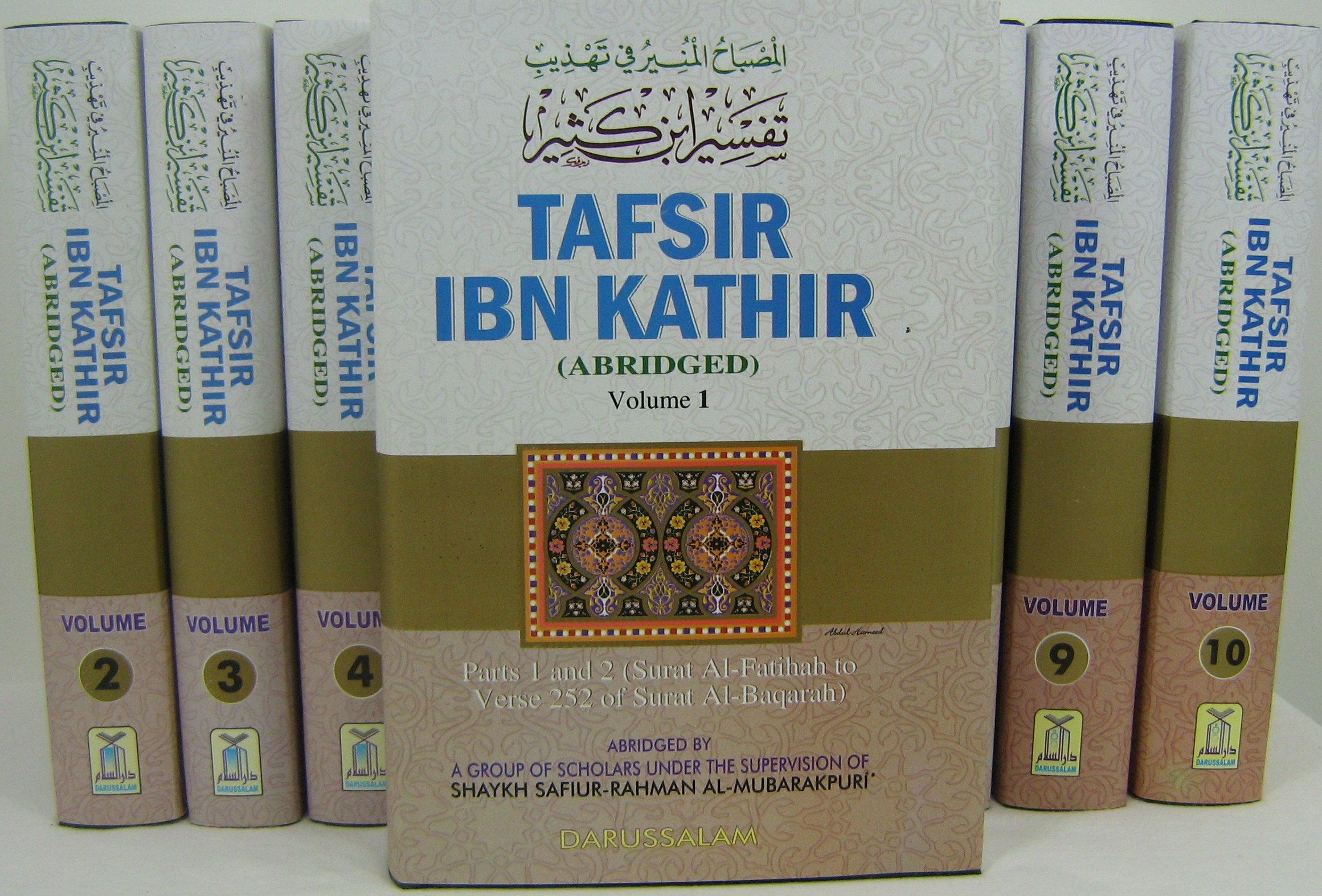 Pdf kathir tafsir english ibn