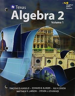 HMH Algebra 2: Interactive Student Edition Volume 2 2015