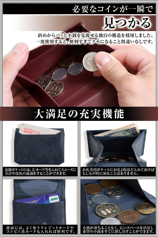 8af5c2e90d61 Amazon | BLUE SINCERE 小銭入れ コインケース メンズ ボックス型 革 スマート CC2cn(カーボンレザー ネイビー) |  Blue Sincere(ブルー シンシア) | 小銭入れ