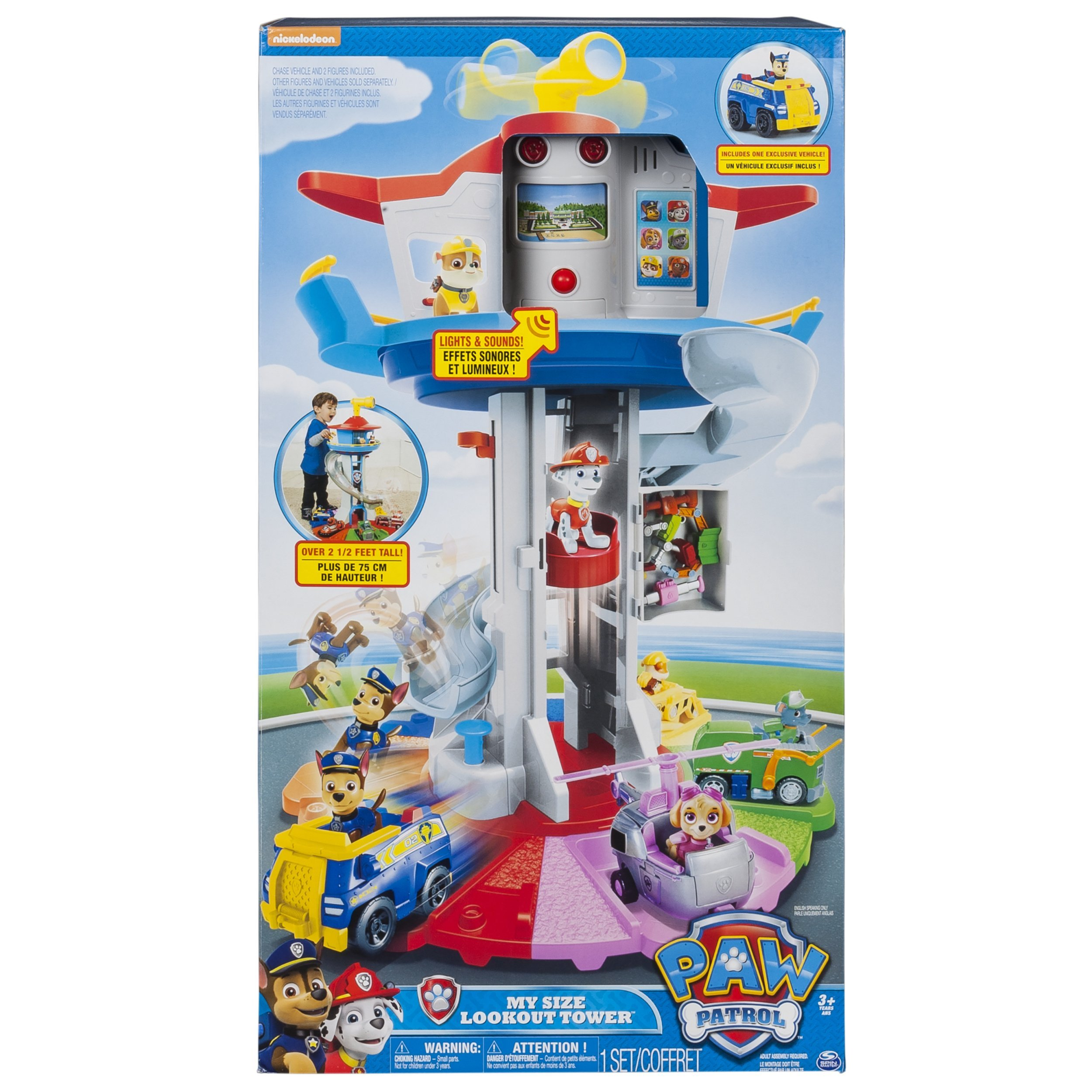 PAW Patrol My Size Lookout Tower with Exclusive Vehicle, Rotating Periscope & Lights & Sounds by Nickelodeon (Image #13)