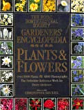 Royal Horticultural Society Gardeners' Encyclopedia of Plants and Flowers