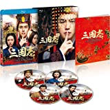 三国志 Secret of Three Kingdoms ブルーレイ BOX 1 [Blu-ray]