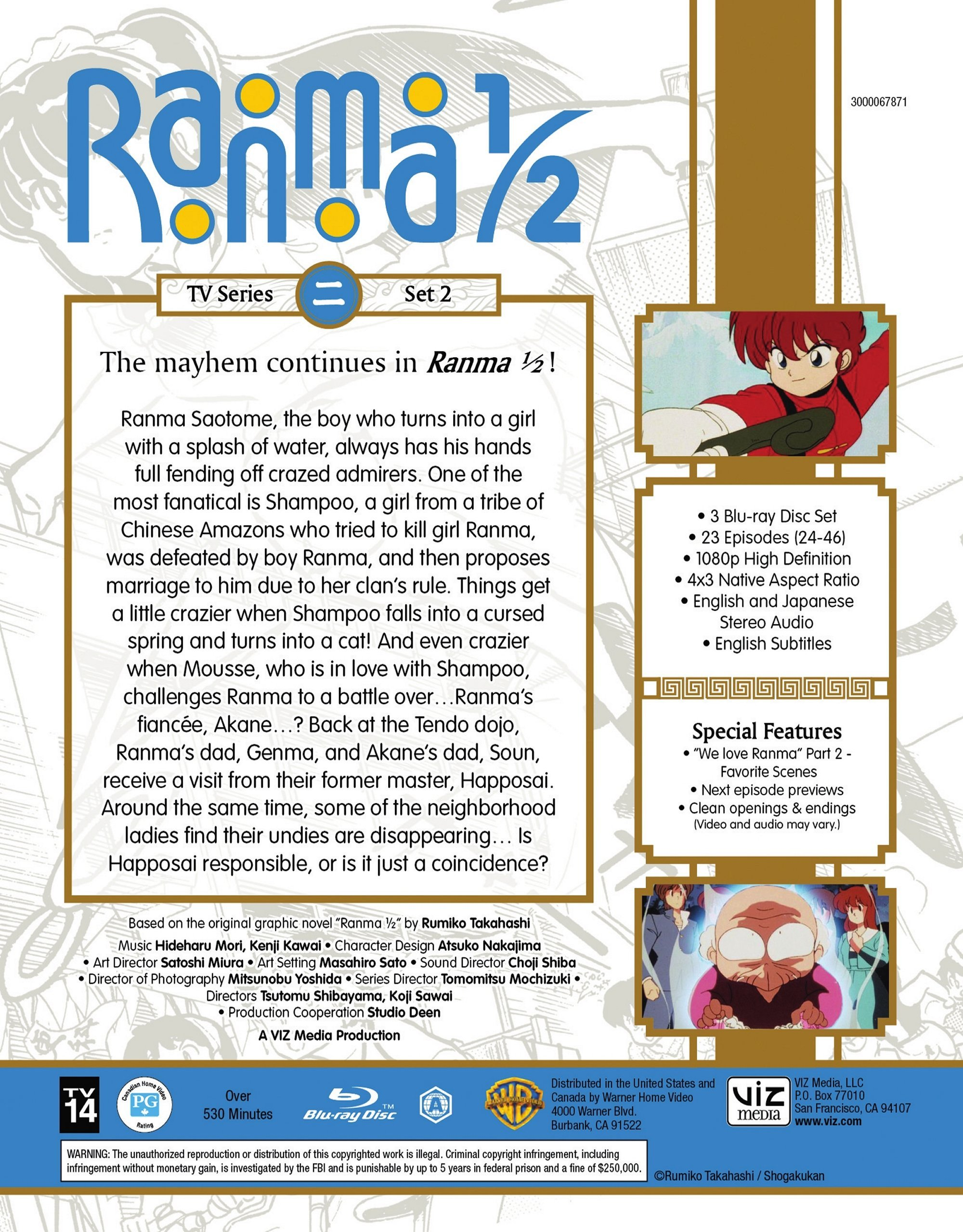 Ranma 1/2 - TV Series Set 2 BD Standard Edition [Blu-ray]